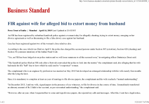 Business Standard- FIR against wife for alleged bid to extort money from Husband