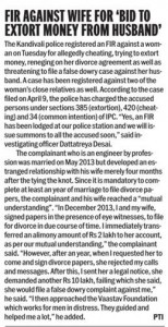 FIR against wife for alleged bid to extort money from Husband